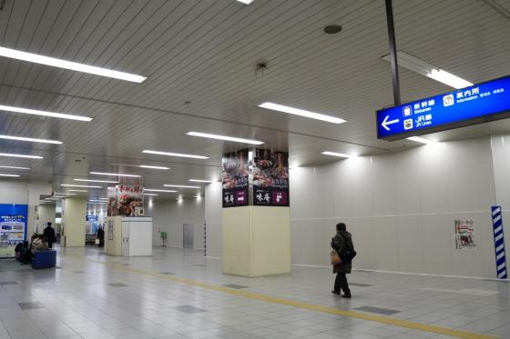 201502kita_hiroba-1.jpg