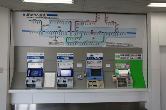 201502saijoueki-13.jpg