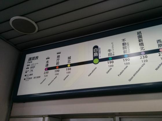 201503a-hakushima.jpg