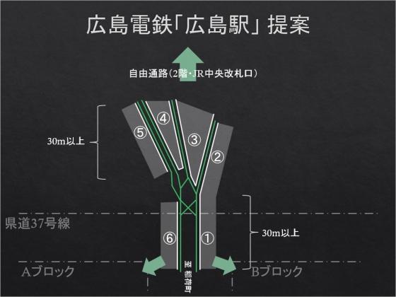 201503hiroden-eki3.jpg