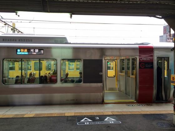 201503iwakuni227-16.jpg