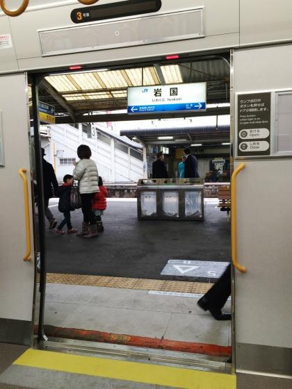 201503iwakuni227-6.jpg
