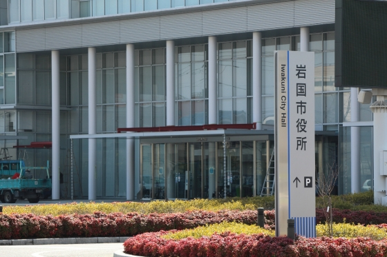 201503iwakuni_cityhall-2.jpg