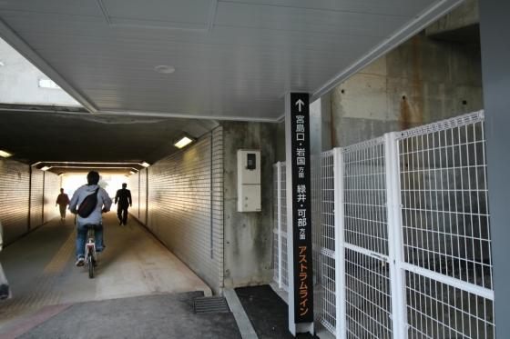 201503shin-hakushima2-8.jpg