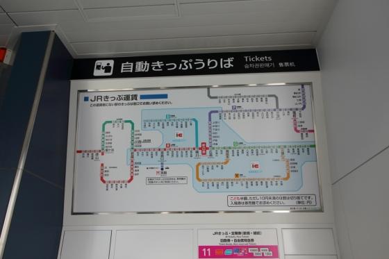 201503shin-hakushima3-13.jpg