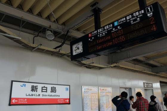 201503shin-hakushima3-9.jpg