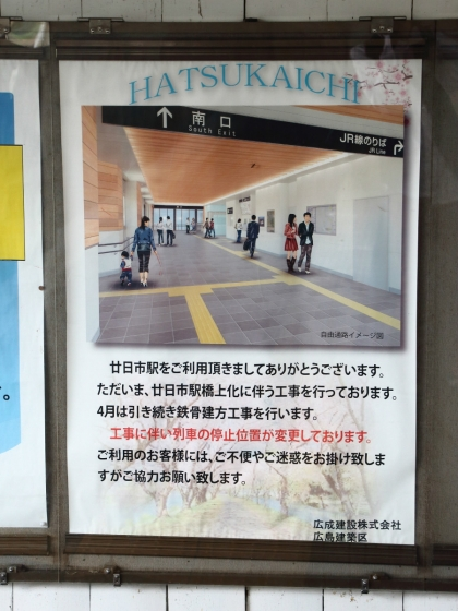 201504hatsukaichi-9.jpg