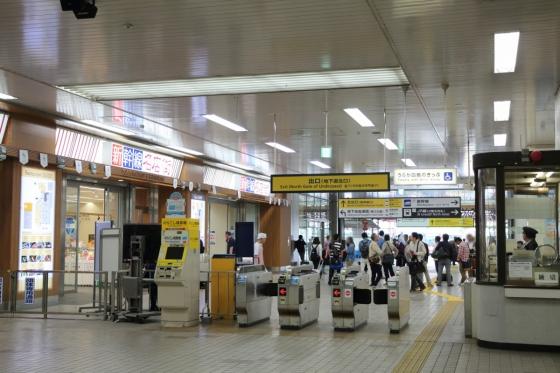 201504kita_hiroba3-1.jpg