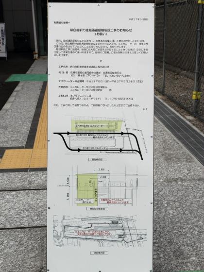 201505hakushima-7.jpg