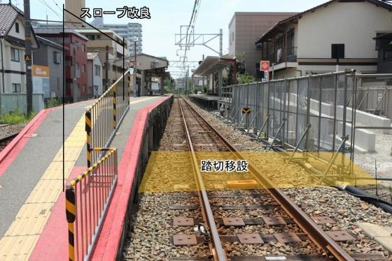 201508akinagatsuka-10.jpg