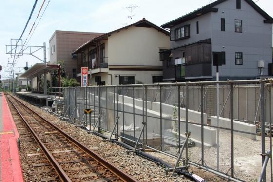 201508akinagatsuka-11.jpg