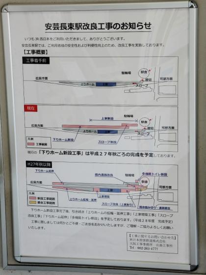 201508akinagatsuka-8.jpg