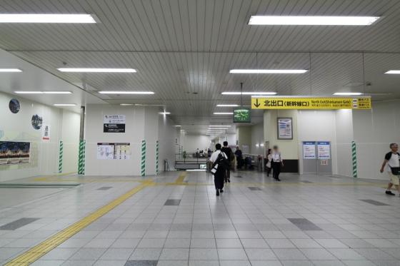 201508ekikita-1.jpg