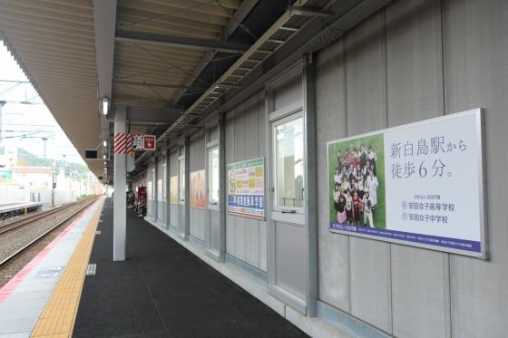 201509hakushima-2.jpg