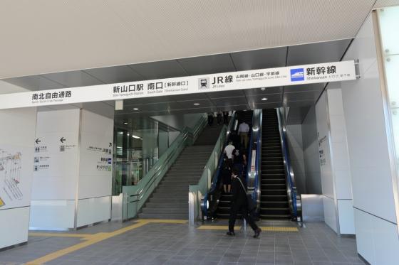 201510shin-yamaguchi1-5.jpg