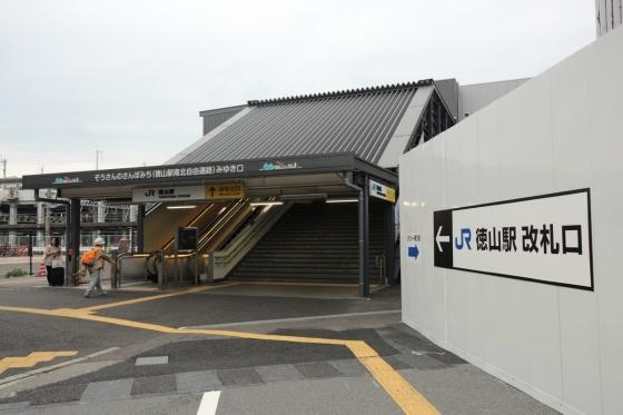 201510tokuyama-22.jpg