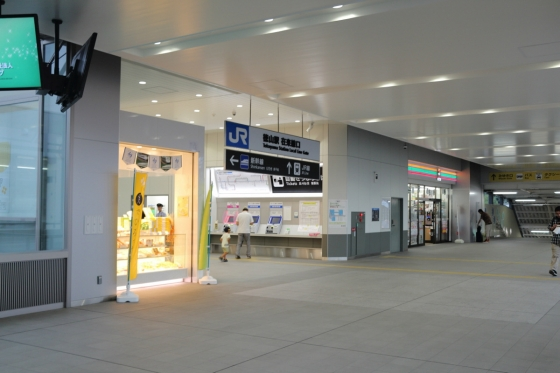 201510tokuyama-24.jpg