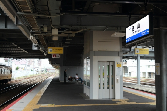 201510tokuyama-3.jpg