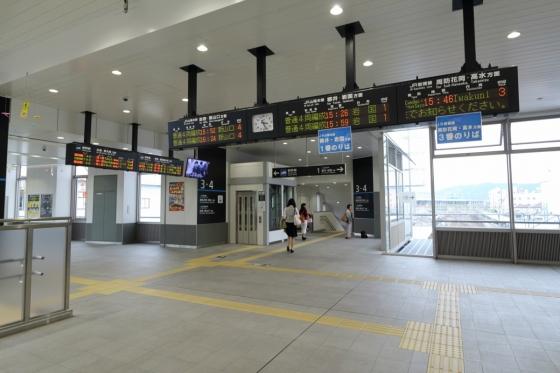 201510tokuyama-8.jpg