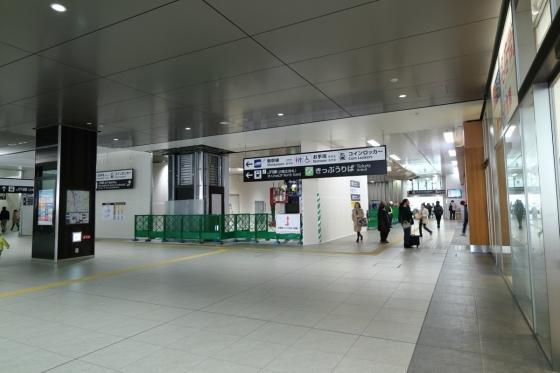 201602ekikita-6.jpg
