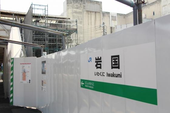 201604iwakuni-12.jpg
