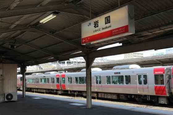 201604iwakuni-6.jpg