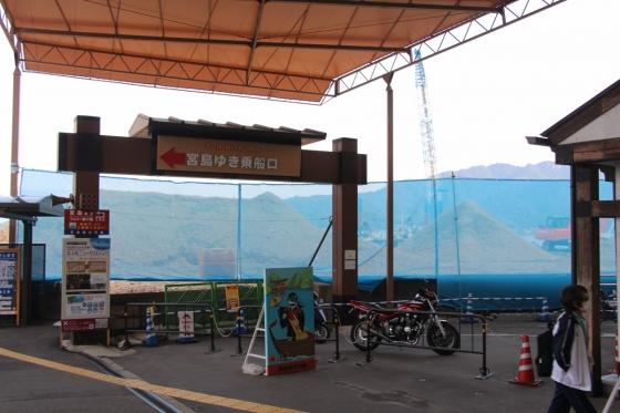 201604miyajima-3.jpg