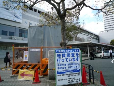 201001wakakusa-9