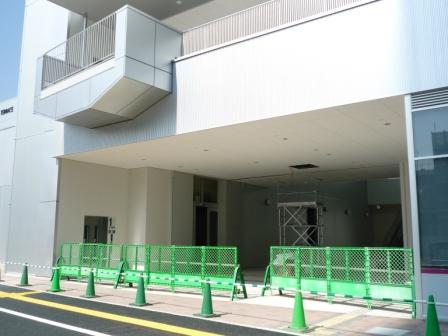 201003wakakusa-6