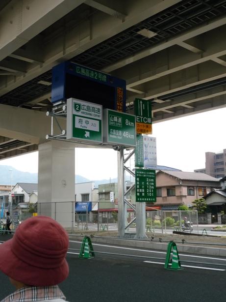 walk-7