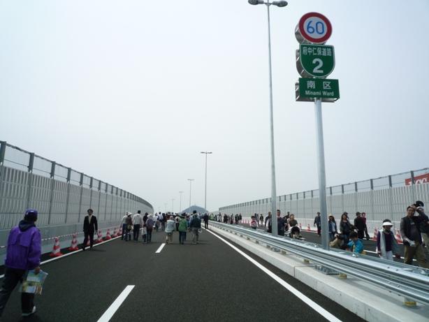 walk-19