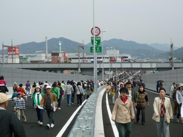 walk-18
