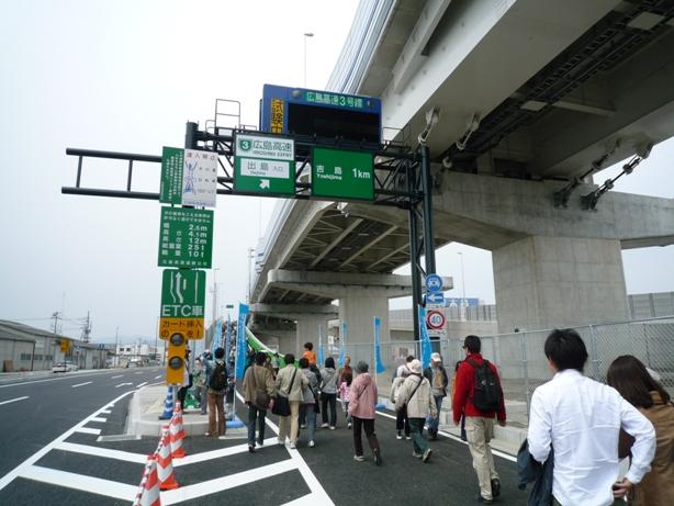 walk-45