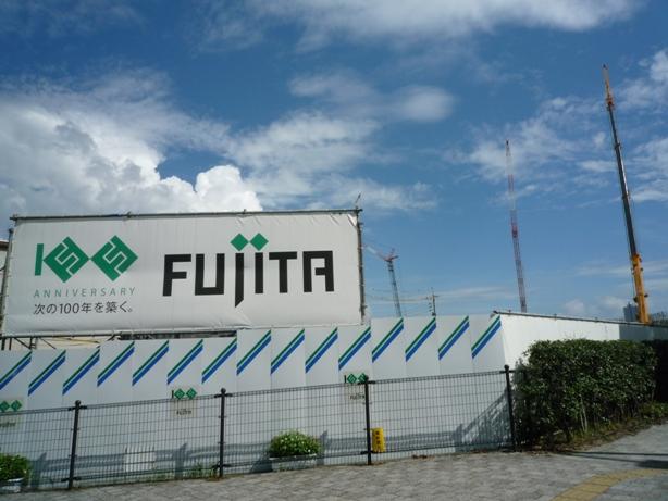 201007ushita-2