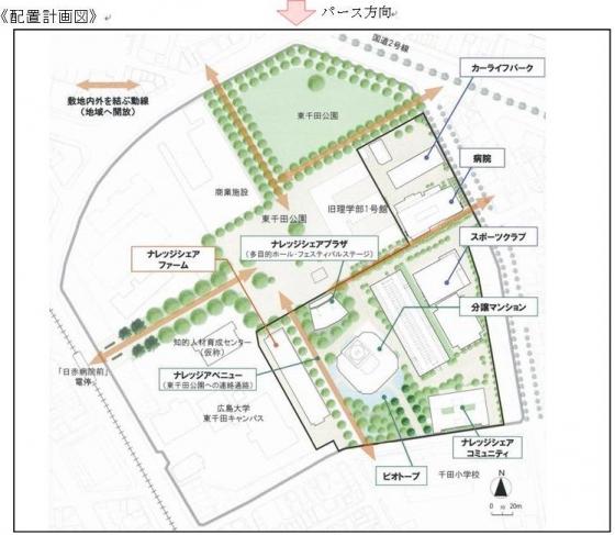 hirodaiatochi-kukaku.jpg