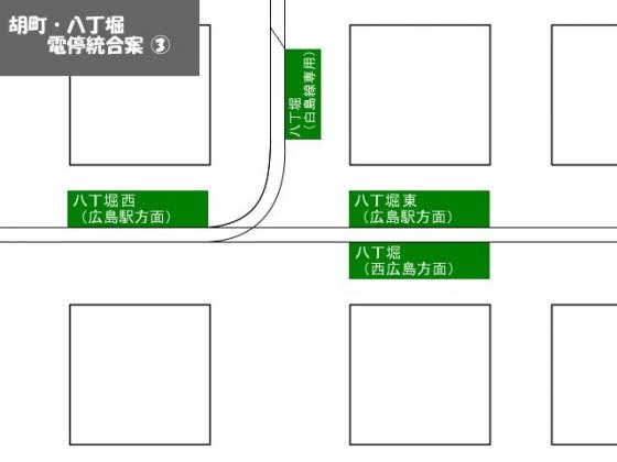 tougou_teian-3.jpg